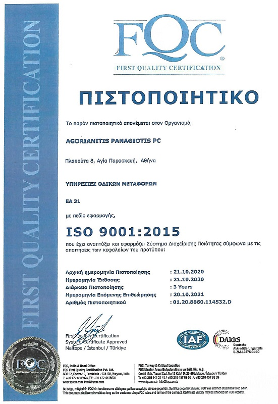 ISO Transports Certification by FQC