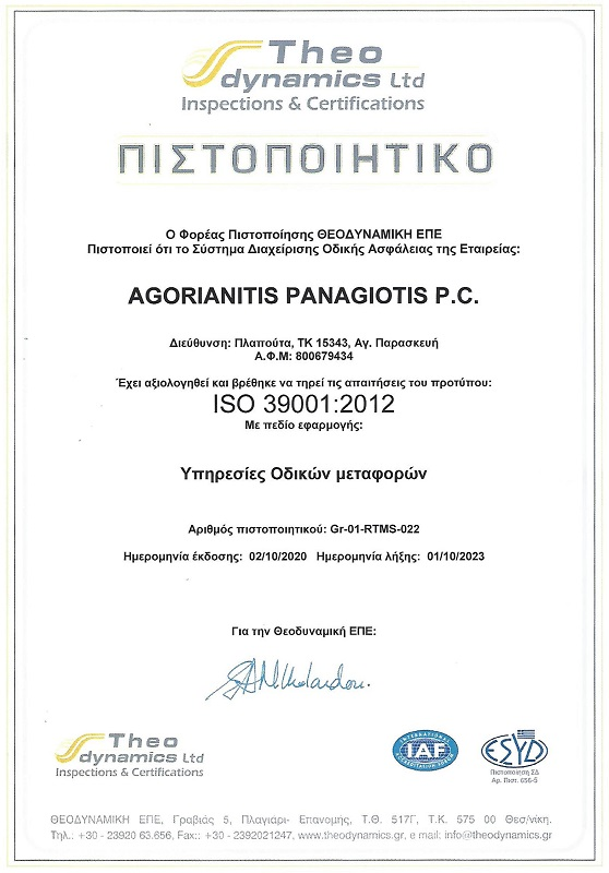 ISO Transports Certification by Theo Dynamics